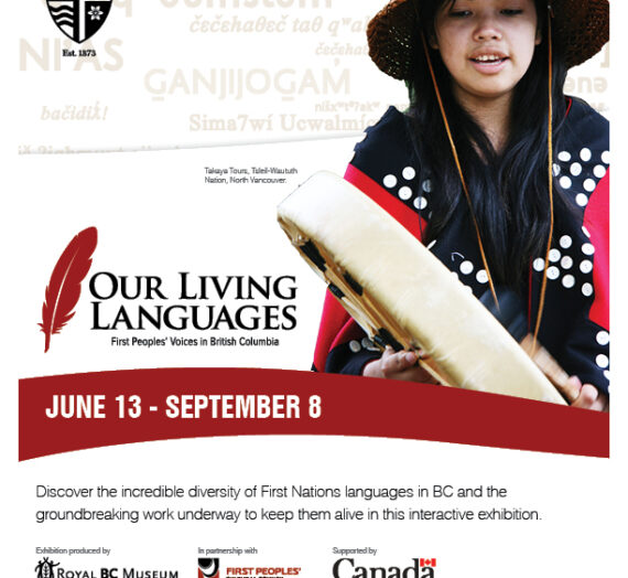 Indigenous Languages Exhibition at the Centennial Museum